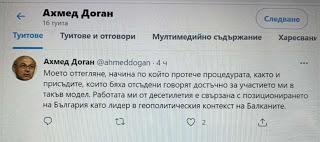 """Ахмед Доган с първи коментар за обвиненията, че """"ДПС на Доган е част от модела """"Пеевски""""!?"""
