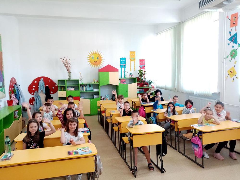Лятно училище за бъдещите първолаци