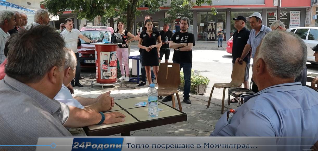 Тошко Йорданов в Момчилград: Знам, че ДПС и ГЕРБ работят заедно и ви държат на ръба на оцеляването! (видео)