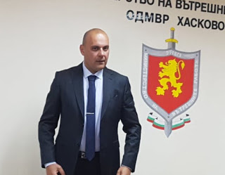 Началникът на полицията в Черноочене Венцислав Кирчев оглави областната дирекция в Хасково