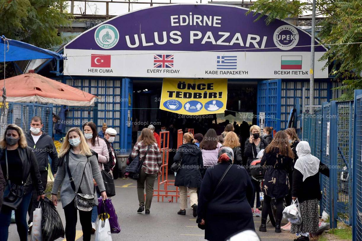 Отварят народния пазар в Одрин, търговците очакват десетки хиляди туристи от България
