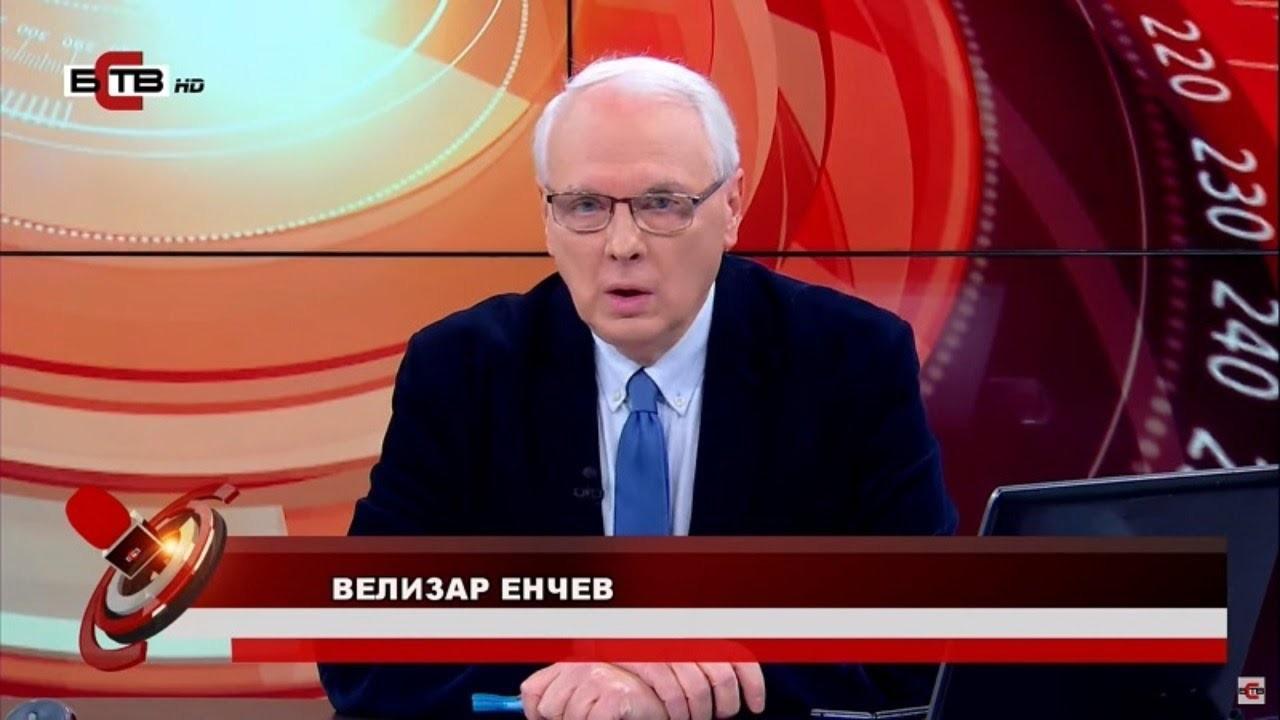 Ако гласувате за Велизар Енчев, гласувате за 4-ти мандат на ДПС в Кърджали!