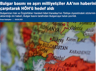 Анадолската агенция: Българските медии изопачиха, крайните националисти взеха под прицел ДПС!
