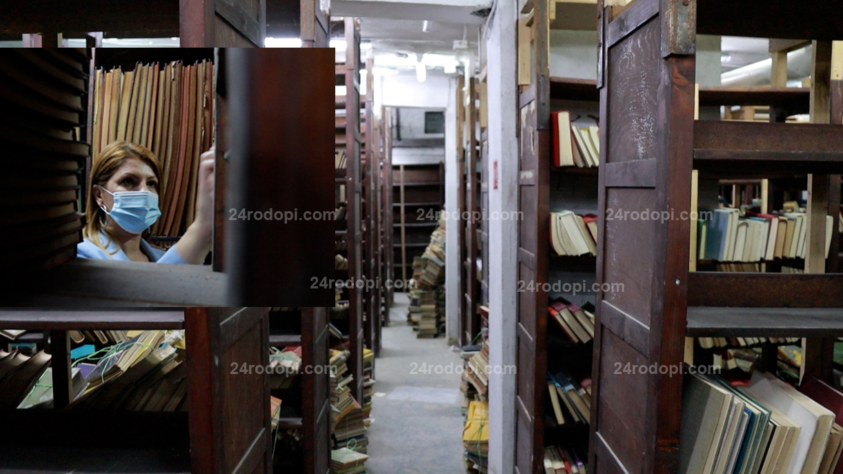 """ВИДЕО репортаж: Тъжно: Едва 10-15% от """"заразените"""" 50 000 книги ще бъдат спасени!"""