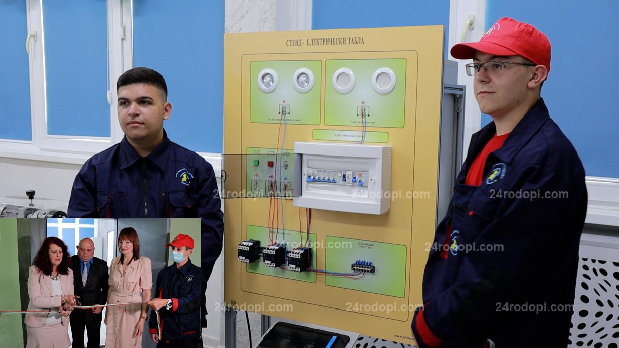 ВИДЕО репортаж: Електрониката се сдоби с лаборатория, учениците сътвориха автосимулатор