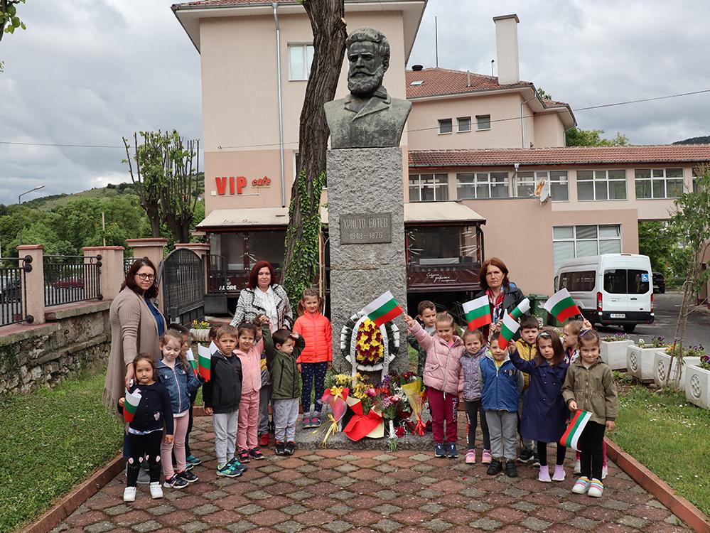 Ардино почете паметта на Христо Ботев и на загиналите за свободата