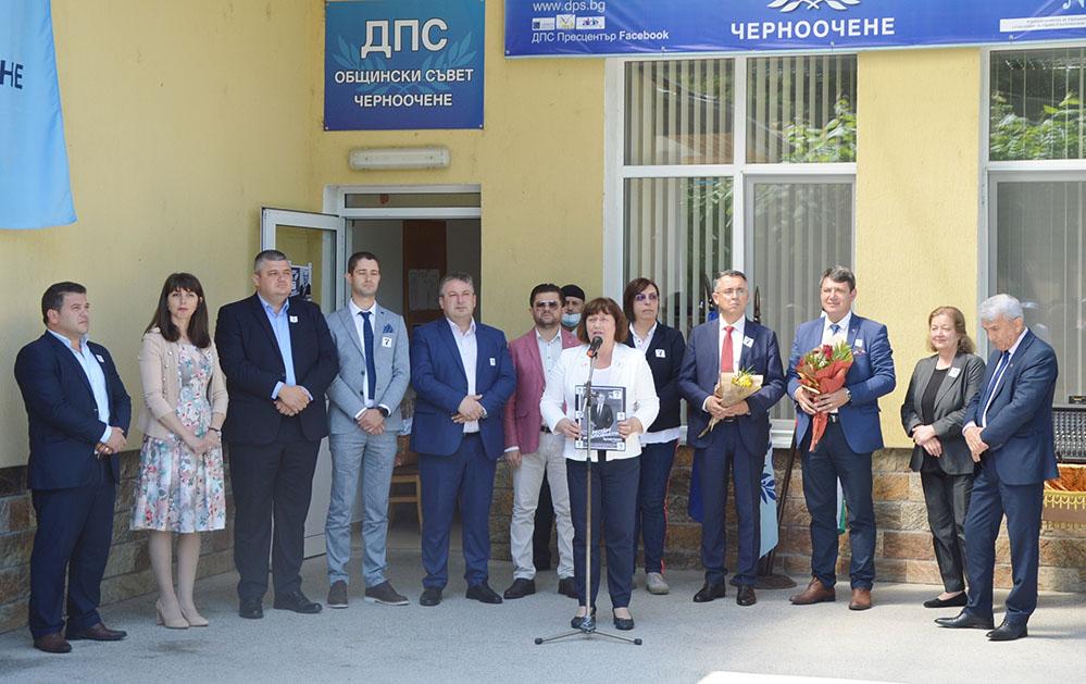 ДПС даде старт в Черноочене: Ние сме партията на правилните решения!