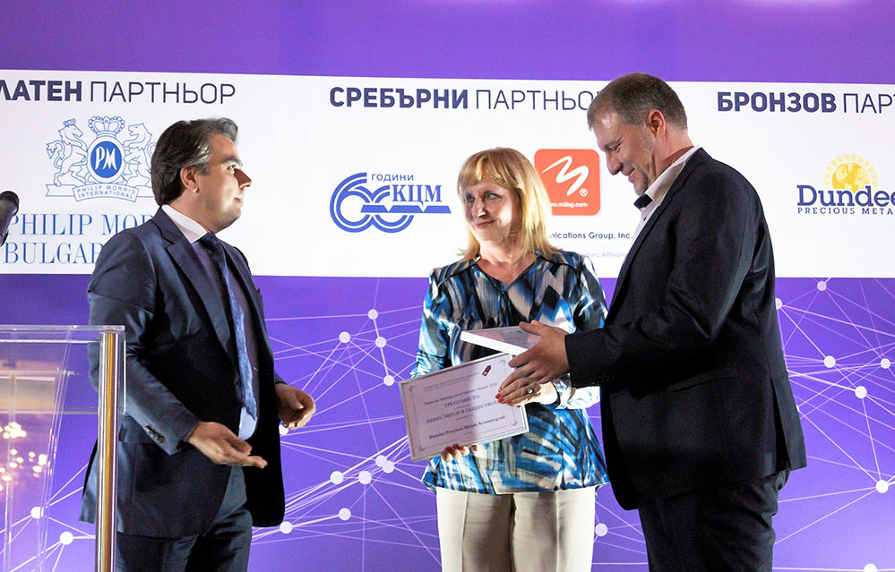 """Две отличия за """"Дънди"""" за отговорен бизнес в Крумовград!"""