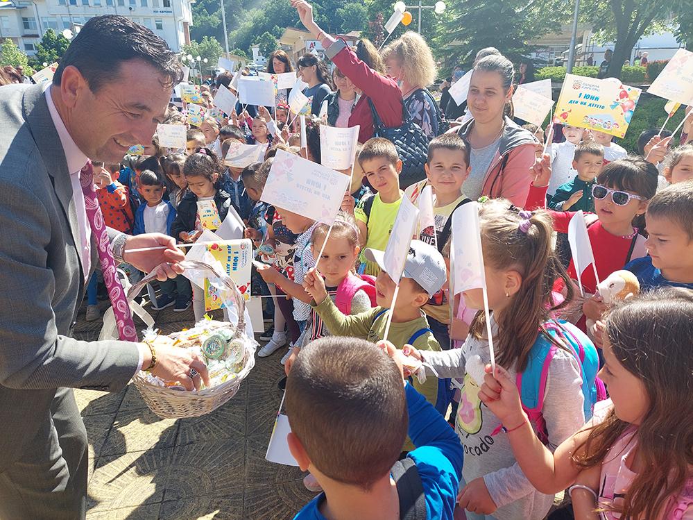 Щур купон за децата в Кирково