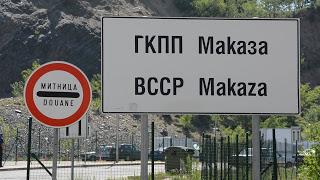 """Румънец опита да прекара през """"Маказа"""" сирийски бежанец"""
