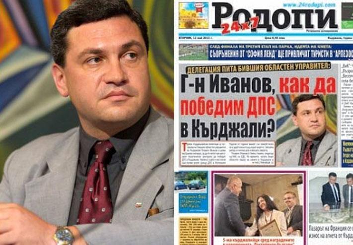 Почина Пламен Иванов, един от най-успешните кърджалийски политици