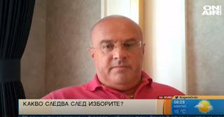 """Илхан Андай в """"България сутрин"""": Слави копира Доган и Борисов по загадъчност, ДПС вече е по-близо до ИТН, отколкото ДБ"""