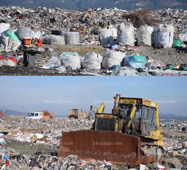 МОСВ алармира: Санкции за Кърджали заради депото във Вишеград!