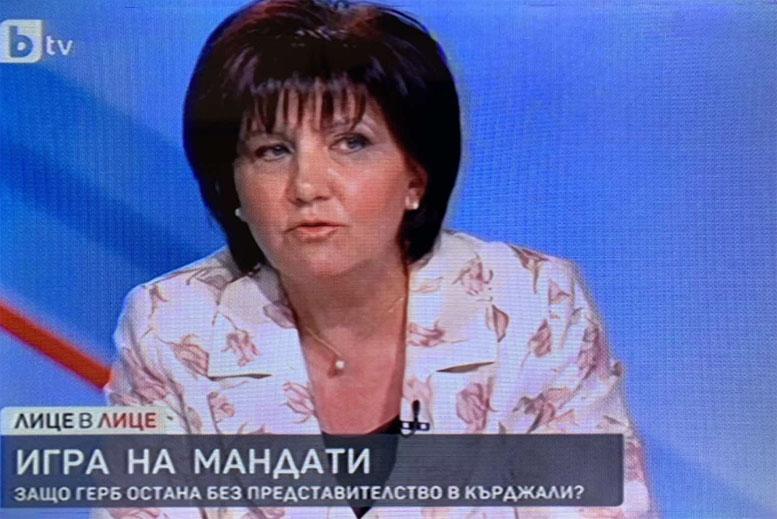 Цвета Караянчева: Петият депутат от Кърджали ще гласува с ДПС!
