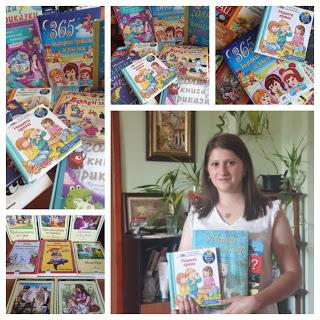 Млада майка дари книжки на Детското отделение в болницата