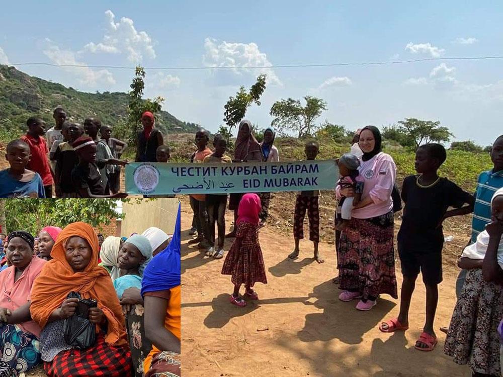 74 курбана от родопско село за бедни и сираци в далечна Уганда! (снимки)