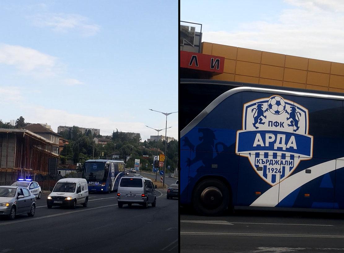 """""""Арда 1924"""" тръгна към стадиона с полицейска """"подкрепа"""" (видео)"""