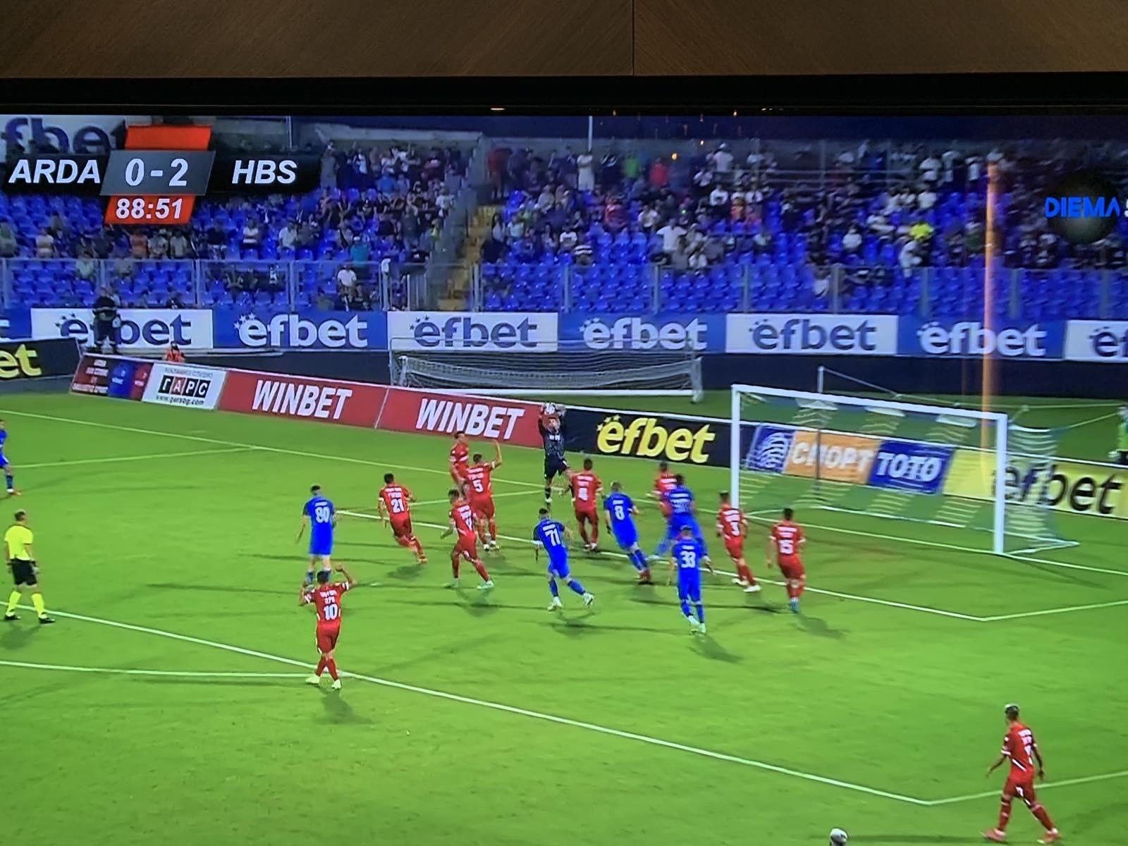 """""""Арда 1924"""" влезе в Европа със загуба – 0:2 срещу """"Апоел Беер-Шева"""""""