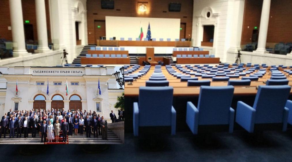 С изключение на джебелчанина Танер Т., всеки един от останалите 239 депутати става за шеф на парламента