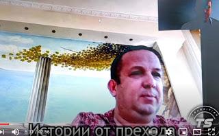 Светослав Илчовски: Мехмед Дикме продължава да … евросубсидии по схеми за домати и тикви!?
