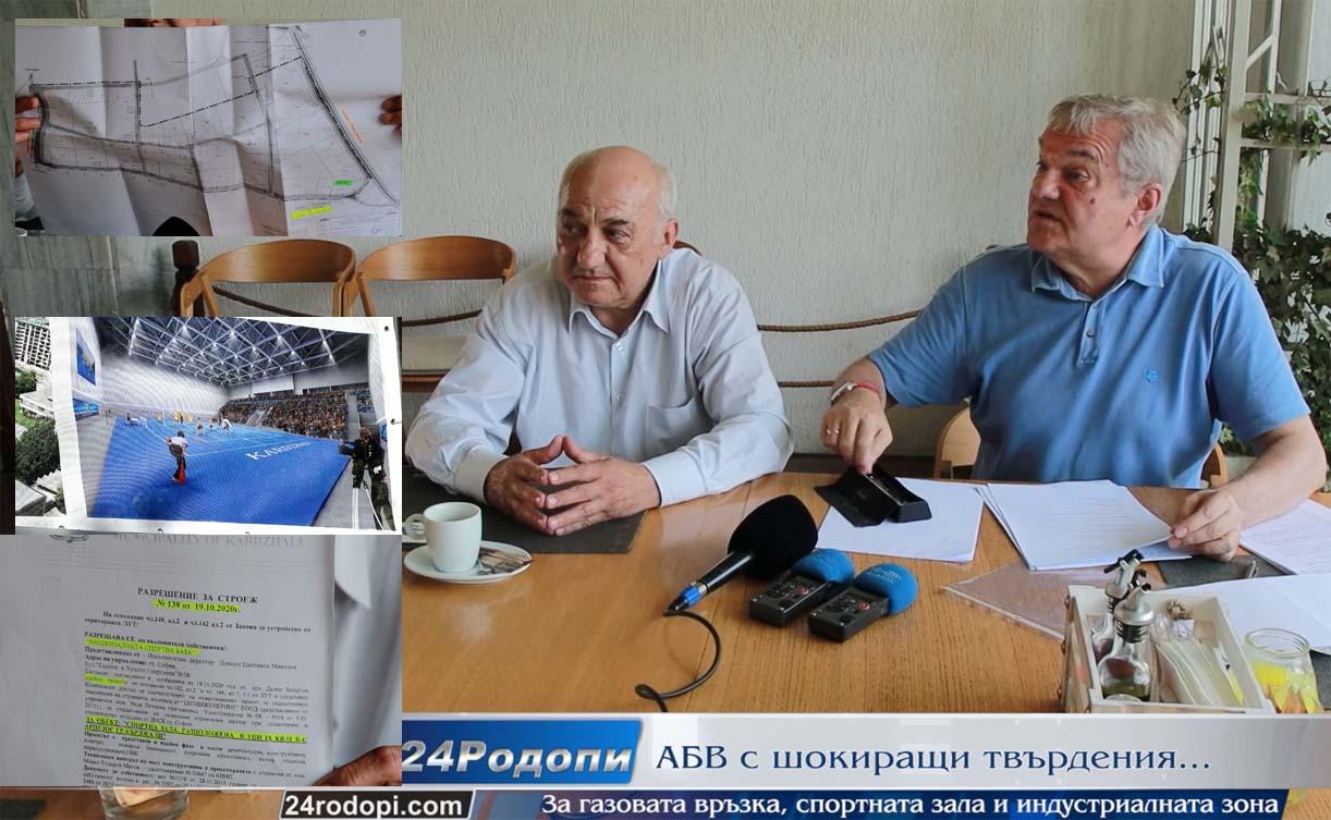 Румен Петков алармира: 100 млн. евро изчезнали от газовата връзка, Кърджали ще плаща най-високата цена за газ! (видео)