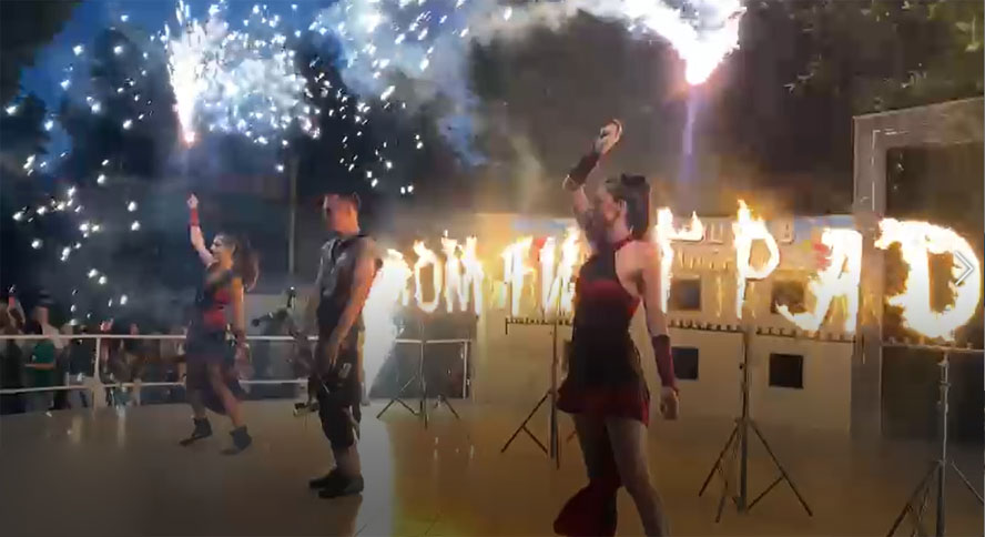Момчилград изписан с огнени букви (видео)
