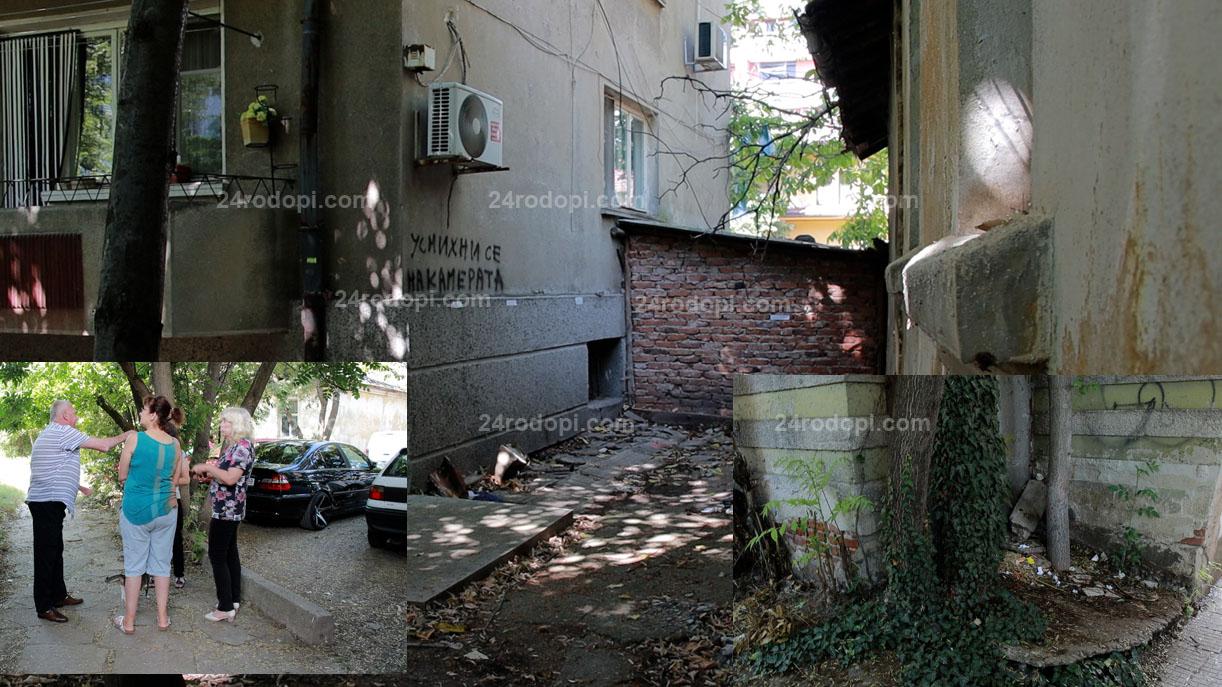 ВИДЕО репортаж: Хигиена нулева: Смрад в центъра – опасна къща се руши, районът превърнат в WC, всяка вечер побоища…
