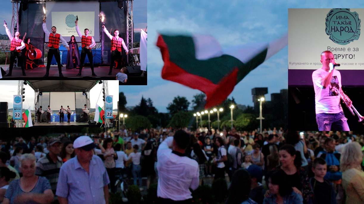 ВИДЕО репортаж: Парк фест`2021: Много настроение, много звезди и пожелание за едно ново начало след изборите на 11 юли!