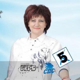 Цвета Караянчева: Единственият начин да защитим демокрацията е да гласуваме масово