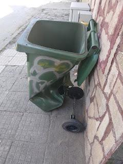 """Кахъри на улица """"Веслец"""": Изпразниха контейнера и…"""