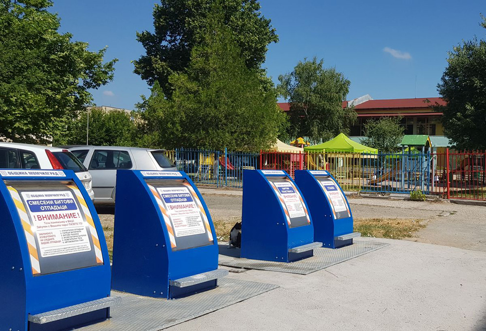 26 000 литра вместимост: 24 нови подземни контейнери в Момчилград