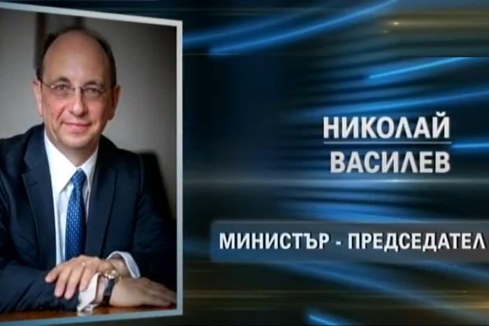 Предложеният за премиер Николай Василев и министрите му – кой кой е!?