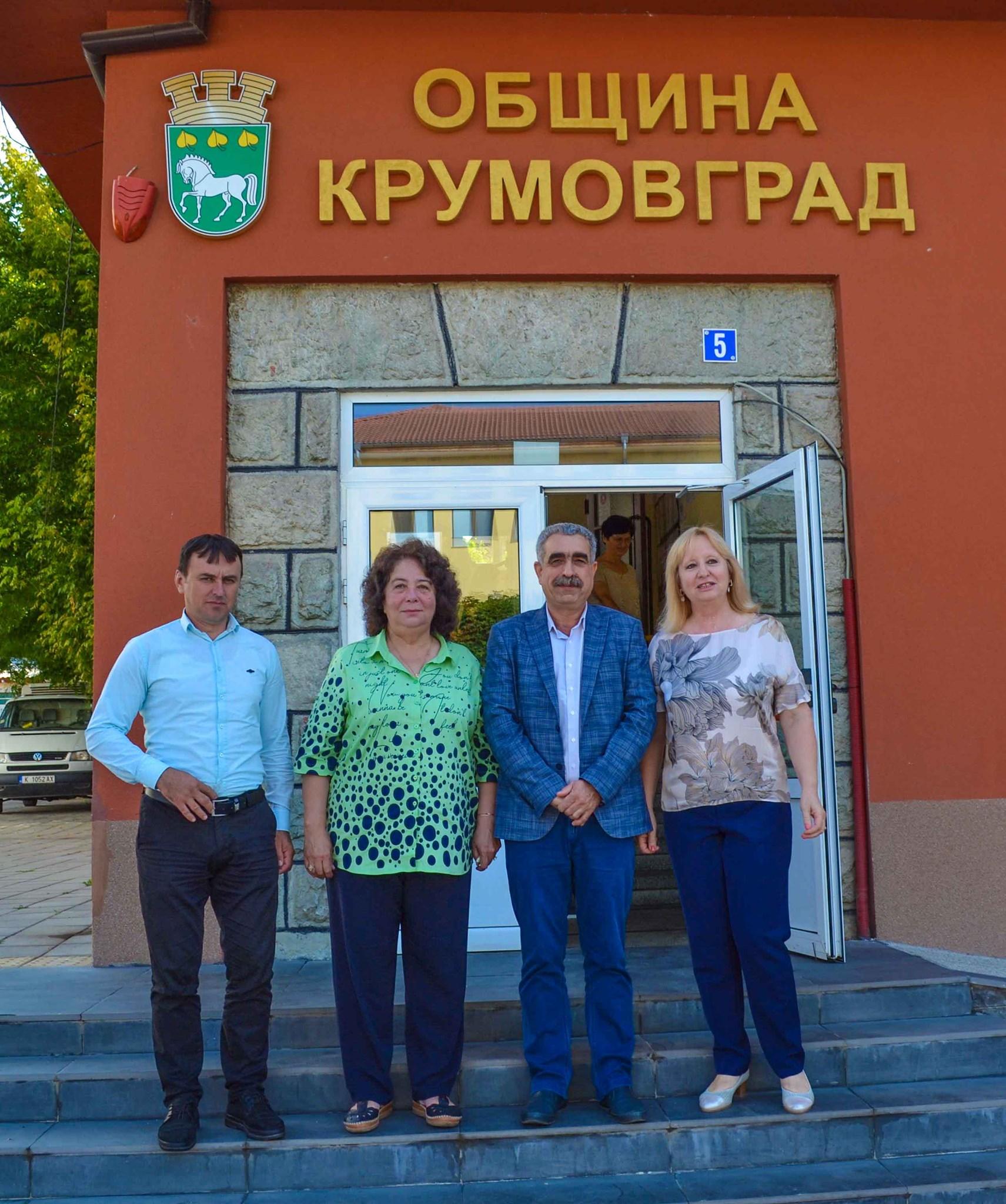 """Инвестиции в размер на 3 000 000 лева в Крумовград! """"Дънди Прешъс Металс"""" и Общината подписаха договора"""