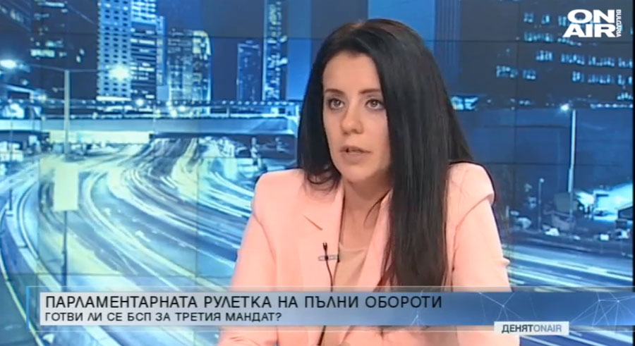 Петя Михалевска: С всички ще водим разговори за правителство, освен с ГЕРБ и ДПС