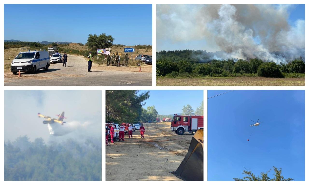 """Огнен ад край Маказа, 4 самолета и 66 гръцки пожарникари спасиха """"белите дробове"""" на Родопите"""