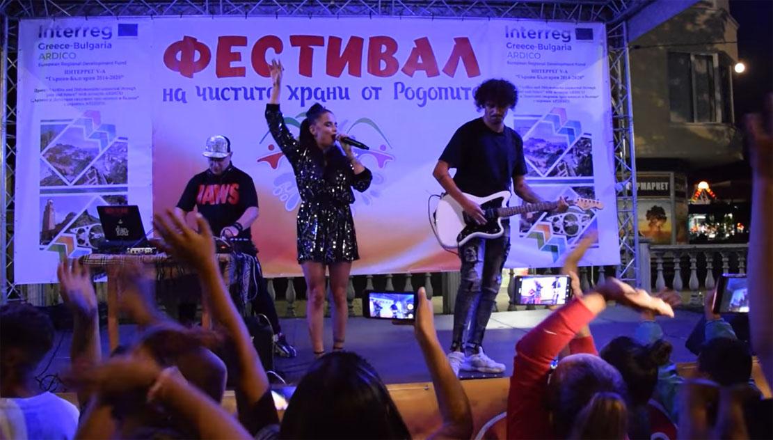 Започна 3-дневният Фестивал на чистите храни от Родопите (снимки)