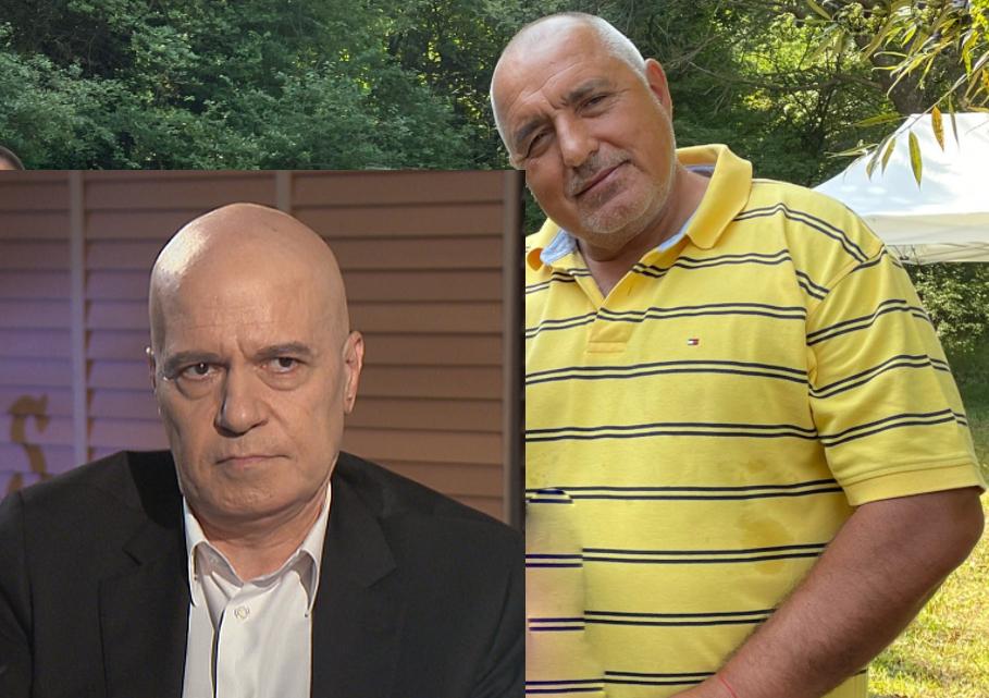 """Борисов коментира здравословното състояние на Слави Трифонов, лидерът на ИТН го нарече """"жълт вестник"""""""