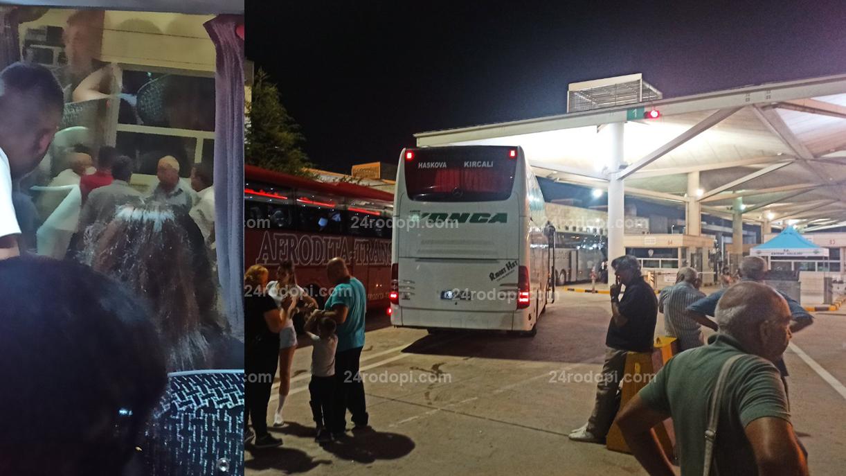 София vs. Кърджали – шофьори до бой кой да влезе първи в Турция