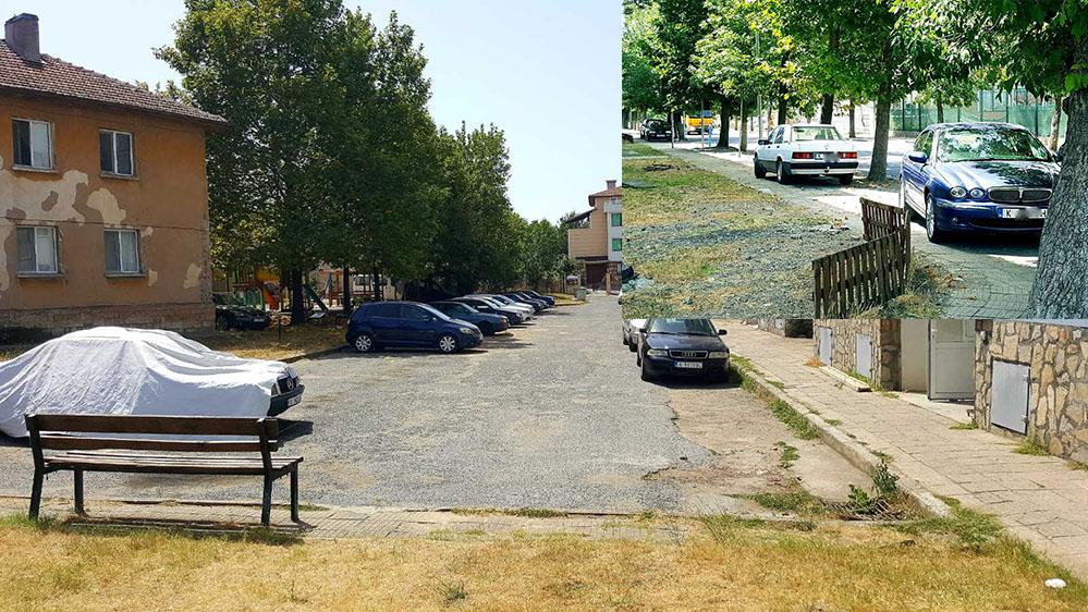 Паркингът празен – който няма чаршаф, търси дървета