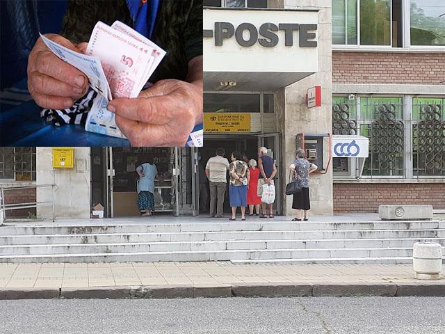 Фалшив стаж за пенсия – 1200 лева! 100 сигнала до прокуратурата за 19 месеца