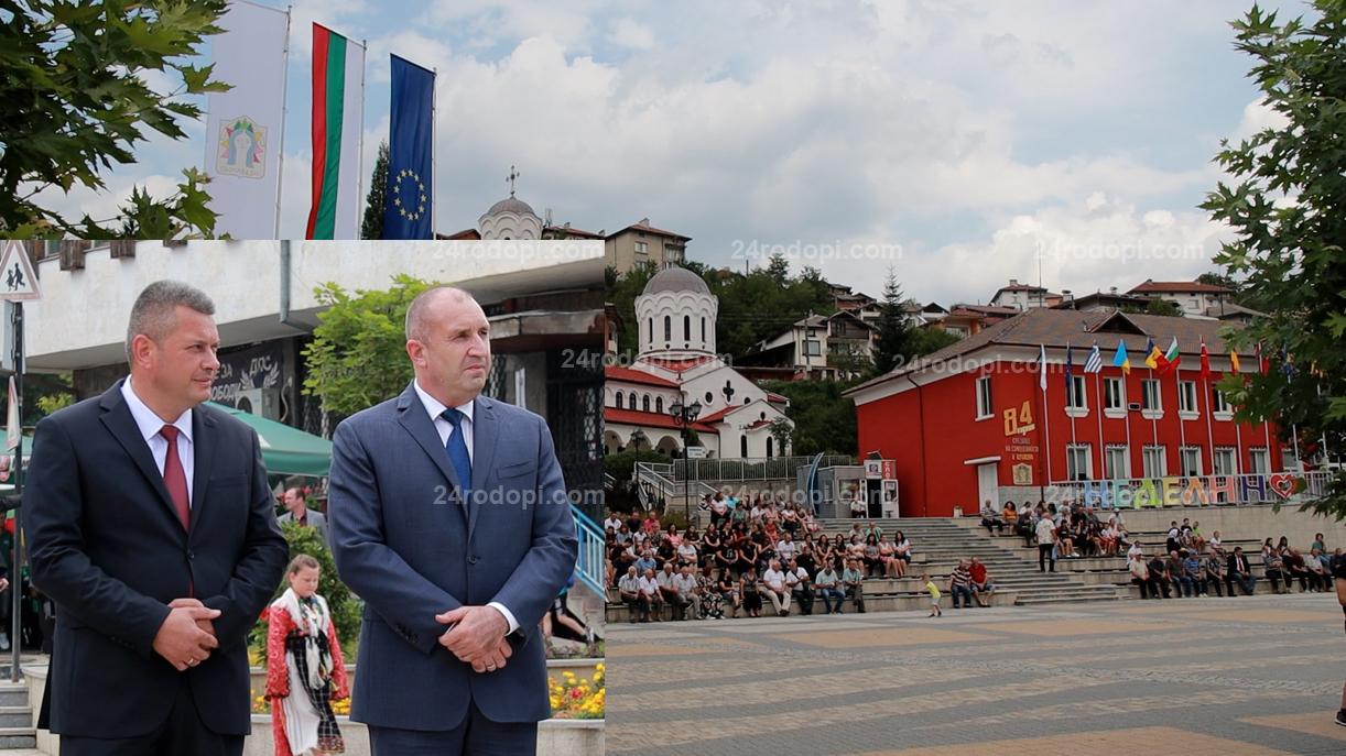 ВИДЕО: Президентът: Неделино е повод за гордост за България!