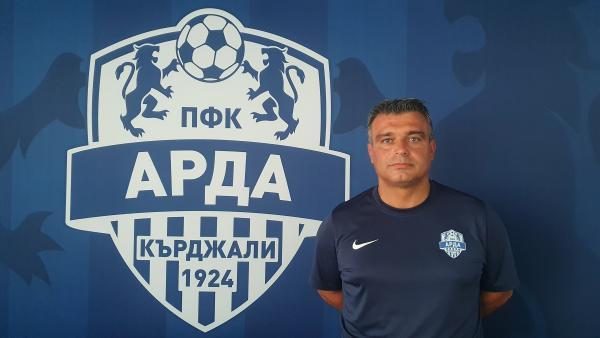 """""""Арда 1924"""" с нов помощник-треньор, отборът вече е в """"червената"""" зона в Първа лига"""