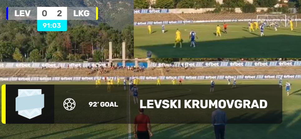 """Още 3 точки по пътя към Втора лига! """"Левски"""" (Кар) – """"Левски"""" (Крум) 0:2"""