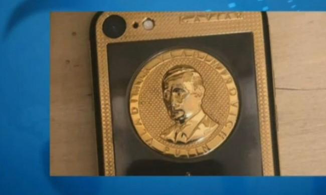 Гангстери със стил: Позлатен телефон с лика на Путин е открит в Брендо