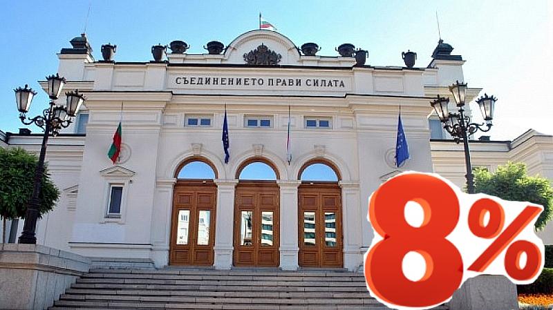 Адвокат Страхил Алексиев: 8% за влизане в парламента! Стига сме пълнили гушите на хрантутници