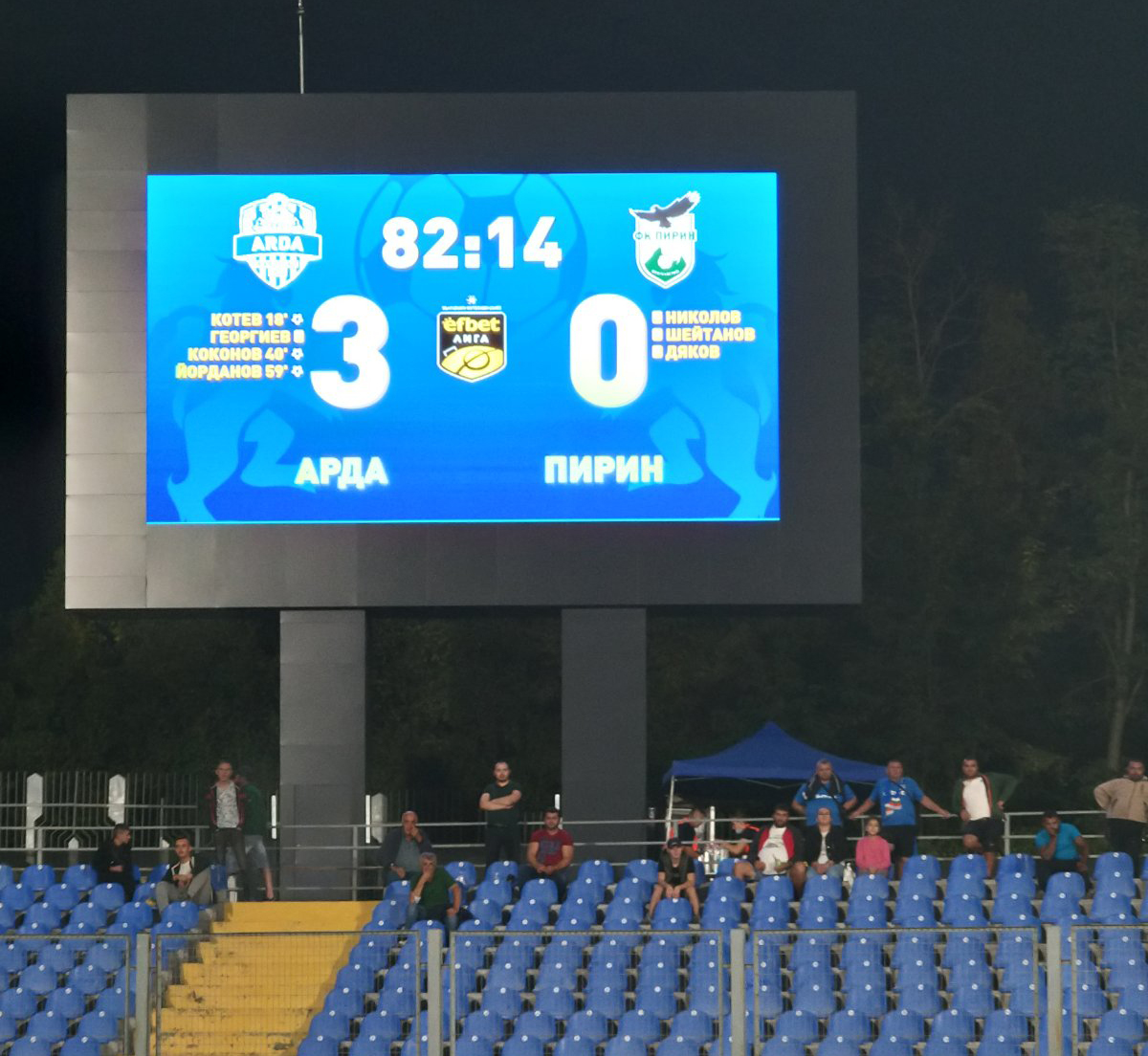 """""""Сините от Кърджали"""" се връщат в """"златната среда"""" след 3:0 срещу """"Пирин"""""""