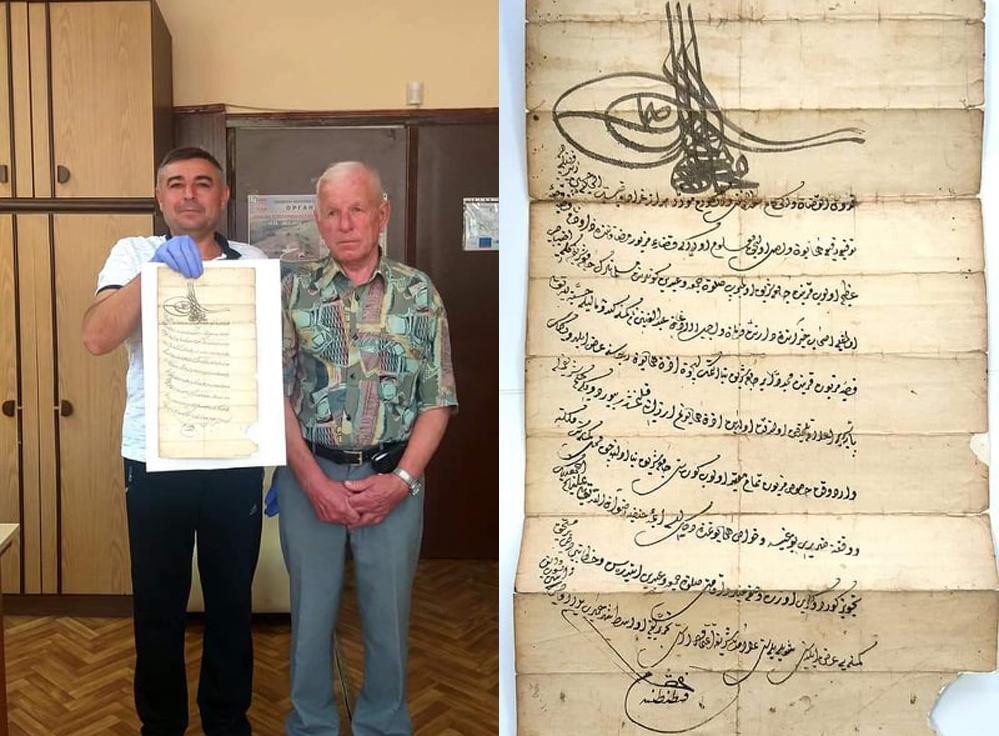 Родът Хатиплер води началото си от… ферман на османски султан