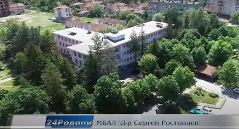 Болницата в Момчилград търси да назначи медицинска сестра