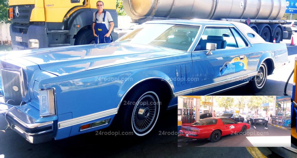 Новината в снимки: Ретро автомобили освежиха визията на автотрафика в Кърджали