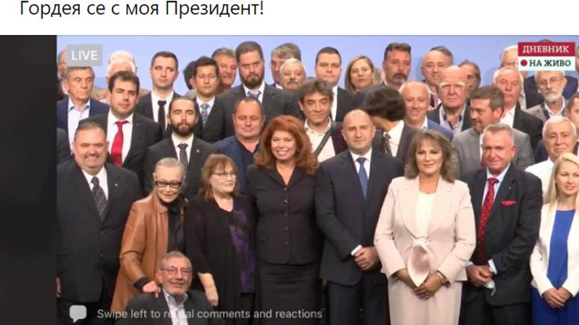 Д-р Цветеслава Гълъбова и още 187 души издигат Румен Радев за втори президентски мандат